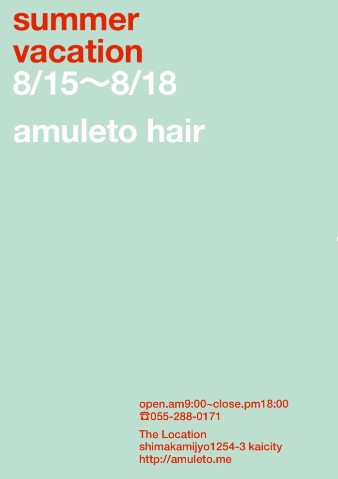 amuleto SUMMERvacation?
